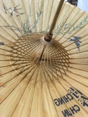 lovely_paper_chinese_umbrella
